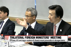 S. Korea, U.S. and Japan reaffirm N. Korea to abandon nuke and missile programs in complete, verifiable manner
