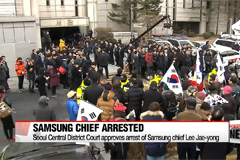 Court issues arrest warrant for Samsung heir apparent Lee Jae-yong on bribery charges