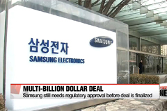 Shareholders of Harman approve $8 bil. takeover by Samsung Electronics