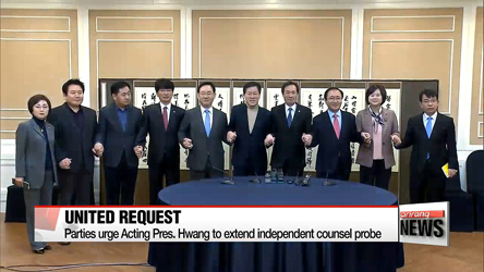 Opposition political parties press acting Pres. Hwang Kyo-ahn to extend probe