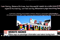 Asiana Airline's homepage attacked by hackers posting anti-Albanian message