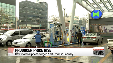 Korea's monthly producer prices went up 1.3% in January