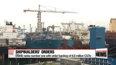 Korea's top three shipbuilders take top spots in terms of order backlog