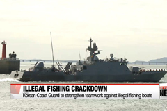 Korean Coast Guard to strengthen teamwork against illegal fishing boats