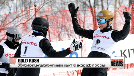 Gold rush for Team Korea on Day 2 of Sapporo Asian Winter Games