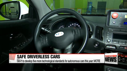 Gov't to accelerate development of technological standards for autonomous vehicles