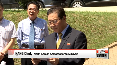Malaysia recalls its N. Korea ambassador, summons N. Korea's ambassador