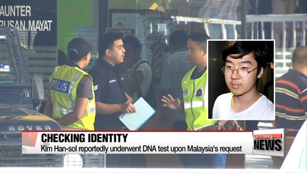 Kim Jong-nam's son reportedly arrives in Malaysia, confirms father's body