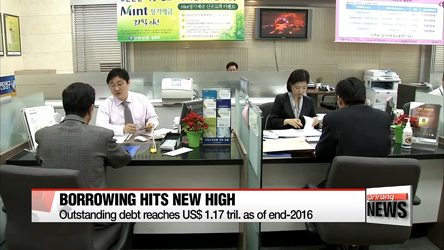 Household debt jumps to US$1.17 tril. with record Q4 borrowing