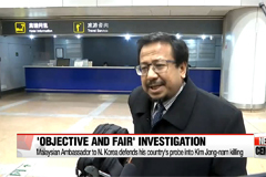 44 Years of diplomatic relations between Malaysia and N. Korea turn sour with Kim Jong-nam's death