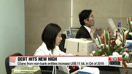 Korea's household debt jumps to US$ 1.17 tril. with record Q4 borrowing