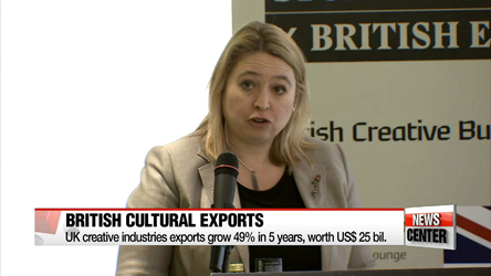 Strengthening Korea-UK cultural industry ties: One-on-one with Karen Bradley