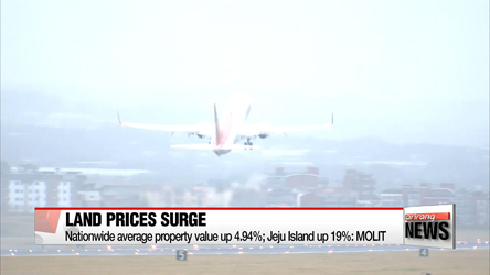 Korea's average property value up 4.94%; Jeju Island up 19%: MOLIT