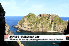 Korea summons minister at Japan's embassy in Seoul in protest to Tokyo sending senior Cabinet member to Japan's so-called 'Takeshima Day'