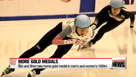 Team Korea racks up gold medals at Asian Winter Games in Sapporo