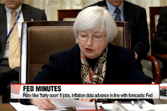 U.S. rate increase could come 'fairly soon': Federal Reserve