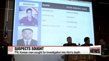 Malaysian authorities reportedly in Macao to find Kim Jong-nam's family