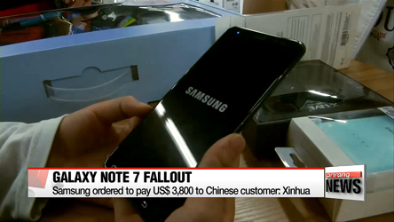 Samsung denies it was ordered by Chinese court to pay Note 7 damages