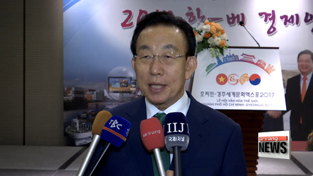 Business leaders from Korea and Vietnam promote mix of culture and economic exchange