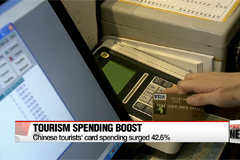 Foreigners' credit card spending in Korea up 32%