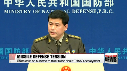 China calls on S. Korea to think twice about THAAD deployment