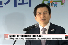 Acting Pres. Hwang pledges to add 120,000 new public housing units in 2017