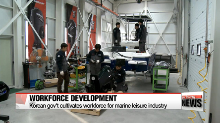 Korean gov't cultivates workforce for marine leisure industry