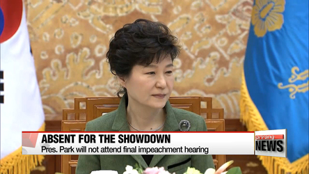 Pres. Park to not attend final impeachment hearing