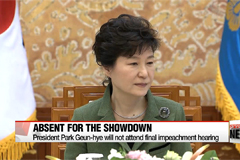 President Park to not attend final impeachment hearing