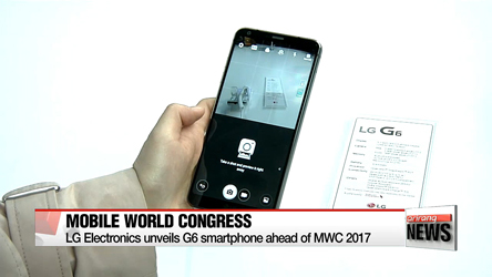 Korean tech giants unveil new products ahead of MWC 2017