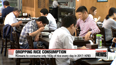 Koreans will eat less than half a bowl of rice every day in 2017: KREI