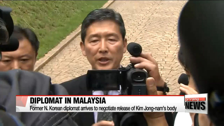 Former N. Korean diplomat in Malaysia seeking release of Kim Jong-nam's body
