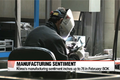 Korea's manufacturing BSI looks hopeful for March