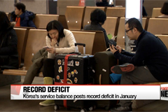 Korea's service balance posts record deficit in January
