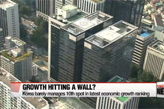S. Korea struggle to stay at OECD economic growth ranking top 10