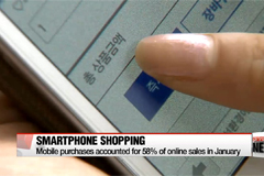 Mobile purchases accounted for 58% of online sales in January