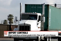 Import restrictions on Korean goods in U.S., China up 16% y/y in February