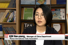 Korean SMEs largely dependent on China-bound exports
