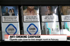 Cigarette sales down for third straight month in February