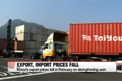 Korea's export prices fell in February on strong won