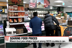 Korea's food price inflation highest among OECD countries in Jan.