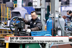 Korea's mid-sized companies finding new trade routes
