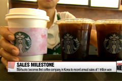 Starbucks becomes first coffee company in Korea to record annual sales of 1 trillion won