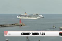 China's ban on group tours to Korea likely to continue until June