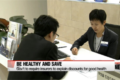 Gov't to require insurers to explain discounts for good health