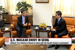 Top U.S. nuke envoy arrives in Seoul amid growing concerns over Pyongyang's provocations