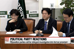 Opposition parties urge Park Geun-hye to cooperate with probe