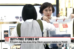 S. Korea's duty free stores hit by China's apparent retaliation to THAAD