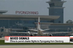 China to open new air route between Dandong and Pyongyang