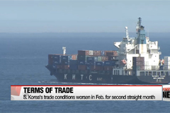S. Korea's terms of trade worsens for second straight month